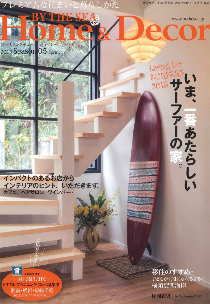 homedecor 2015.3.13-1